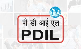 Case Study of PDIL